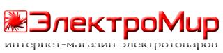 Интернет магазин Электромир - продажа электротоваров в Москве