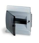 Изображение LUC 1SL0511A06 UNIBOX бокс в нишу 12М прозр.дверь белый (с клемм)