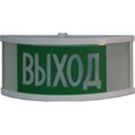 """Изображение Светильник НББ-02-25 (""""Выход"""") Иваново"""