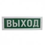 """Изображение Табличка """"Выход"""" 12В"""