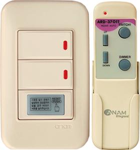 Выключатель ANAM Legrand DIY Zunis бежевый 2-клавишный с ДУ (3-х пров.схема подкл) для л/н.