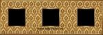 Изображение FD01323DGOB Рамка на 3 поста DECORGOLD Bright Gold TAPESTRY