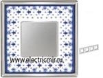Изображение FD01344AZCB Рамка на 4 поста BLUE LYS Bright Chrome PORCELAIN