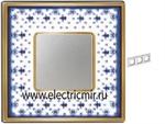 Изображение FD01343AZOB Рамка на 3 поста BLUE LYS Bright Gold PORCELAIN