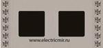 Изображение FD01262CB Рамка на 2 поста SAND CRYSTAL DE LUXE
