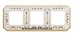 Изображение FD01353OPCL Рамка на 3 поста PATINE ORO BLANCO CRYSTAL DE LUXE