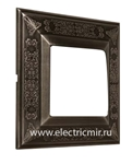 Изображение FD01411AS Рамка на 1 пост ANTIQUE SILVER GRANADA