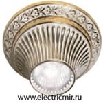 Изображение FD1012SOP Светильник накладной точечный из латуни, золото с белой патиной VITORIA FEDE