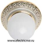 Изображение FD1013SOP Светильник накладной точечный из латуни, золото с белой патиной BILBAO FEDE