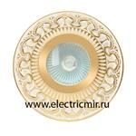 Изображение FD1019ROPTR Светильник точечный из латуни IP44, прозрачное стекло золото с белой патиной FEDE