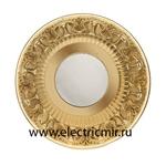 Изображение FD1019ROBOP Светильник точечный из латуни IP44, матовое стекло блестящее золото FEDE