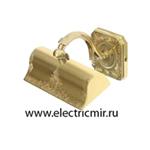 Изображение FD1022POB Светильник из латуни для подсветки картин блестящее золото малый FEDE