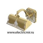 Изображение FD1022POP Светильник из латуни для подсветки картин золото с белой патиной малый FEDE