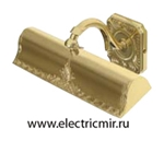 Изображение FD1023POB Светильник из латуни для подсветки картин блестящее золото большой FEDE