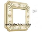 Изображение FD01352OPEN Рамка на 2 поста GOLD WHITE PATINA SIENA ENAMEL