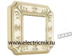 Изображение FD01354OPEN Рамка на 4 поста GOLD WHITE PATINA SIENA ENAMEL