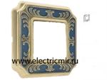 Изображение FD01351AZEN Рамка на 1 пост синяя SIENA ENAMEL
