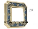 Изображение FD01352AZEN Рамка на 2 поста синяя SIENA ENAMEL