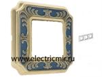 Изображение FD01353AZEN Рамка на 3 поста синяя SIENA ENAMEL