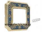 Изображение FD01354AZEN Рамка на 4 поста синяя SIENA ENAMEL