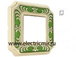 Изображение FD01351VEEN Рамка на 1 пост зеленая SIENA ENAMEL