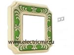 Изображение FD01352VEEN Рамка на 2 поста зеленая SIENA ENAMEL