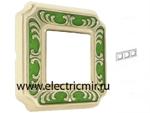 Изображение FD01353VEEN Рамка на 3 поста зеленая SIENA ENAMEL