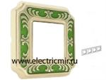 Изображение FD01354VEEN Рамка на 4 поста зеленая SIENA ENAMEL