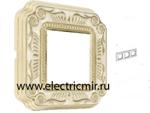 Изображение FD01363OPEN Рамка на 3 поста GOLD WHITE PATINA FIRENZE ENAMEL