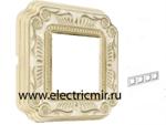 Изображение FD01364OPEN Рамка на 4 поста GOLD WHITE PATINA FIRENZE ENAMEL