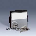 Изображение 2705091-033 Крышка для розетки с замком и ключом алюминий/цинк Антиудар Scudo Simon