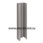 Изображение AL31P05-8 Удлинитель колонны ALC3100-8-14 0,5м алюминий Simon