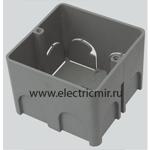 Изображение AL50 Универсальная коробка для установки механизмов Simon в колонны и миниколонны CIMA серая