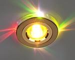 Изображение Встраиваемый потолочный светильник со светодиодами 2060/2 GD/7-LED (золото / мультиколор)