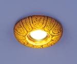 Изображение Встраиваемый светильник со светодиодами 3040 желтая подсветка (YL/Led)