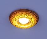 Изображение Встраиваемый светильник со светодиодами 3080 желтая подсветка (YL/Led)