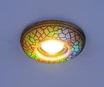 Изображение Встраиваемый светильник со светодиодами 3080 мульти подсветка (7 - Multi/Led)