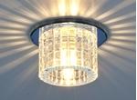 Изображение Точечный светильник 6181 BL (зеркальный / синий)