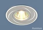 Изображение Алюминиевый точечный светильник 2002 SL/HL (графит)