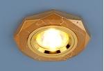 Изображение Точечный светильник 2040 GD (золото)