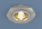 Изображение Точечный светильник 2040 SL (серебро)