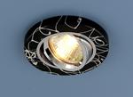 Изображение Точечный светильник 2050 BK/SL (черный/серебро)