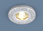 Изображение Точечный светильник 2050 SL (серебро)
