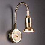 Изображение Подсветка галогенная Plica 1215 золото / бронза