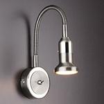 Изображение Подсветка галогенная Plica 1215 сатинированный никель / хром