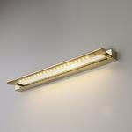 Изображение Настенный светодиодный светильник Twist 5 W золото