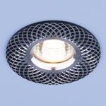Изображение Алюминиевый точечный светильник 2006 MR16 BK черный