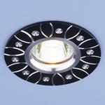 Изображение Алюминиевый точечный светильник 2007 MR16 BK черный