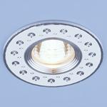 Изображение Алюминиевый точечный светильник 2008 MR16 WH белый