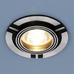 Изображение Точечный светильник 5109 MR16 CH/BK хром/черный